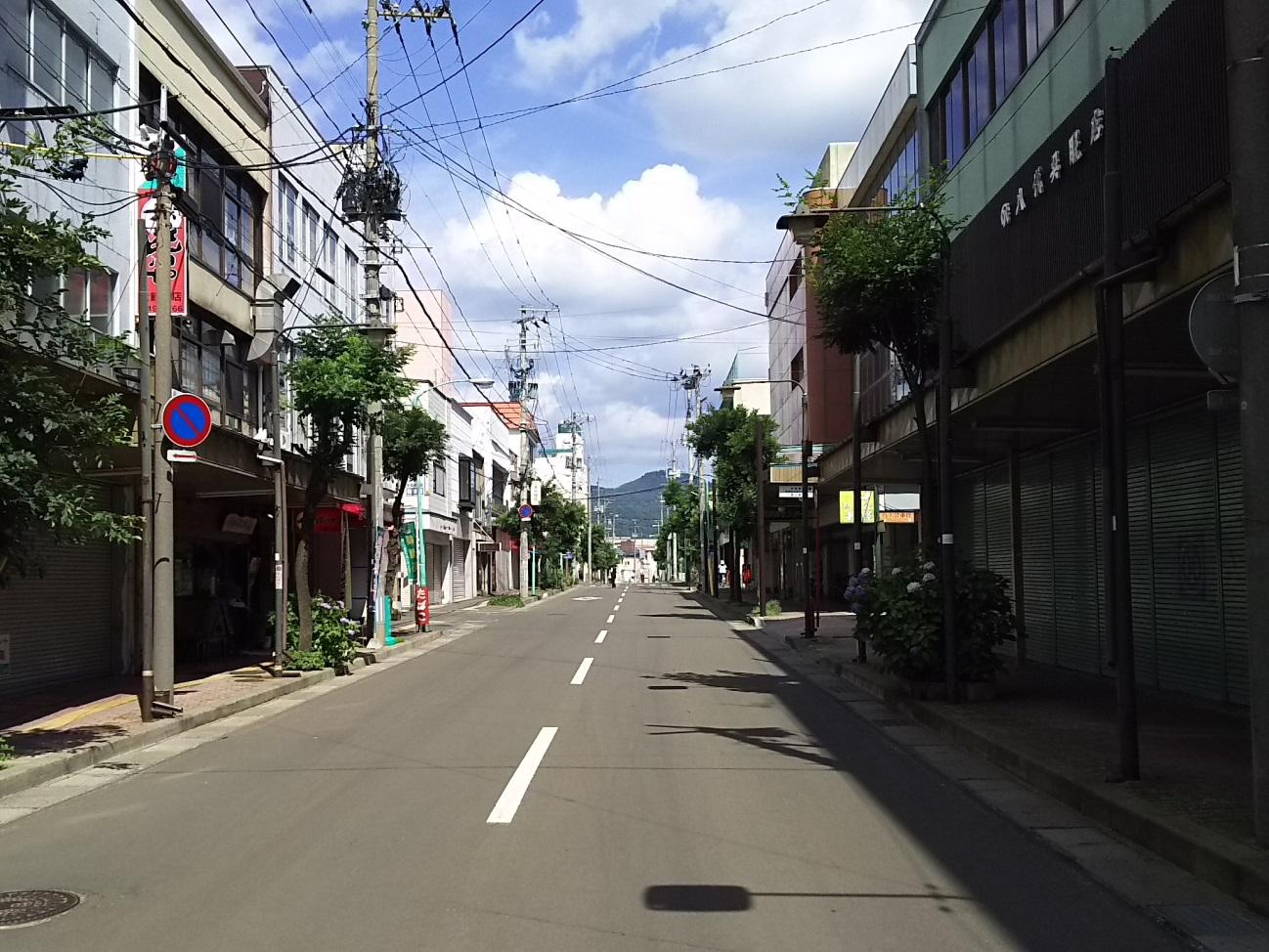 馬喰町商店街